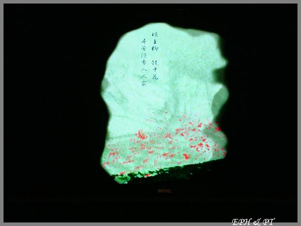 20110716_181635.jpg